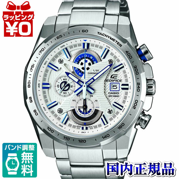 EFR-523DJ-7AJF Casio EDIFICE domestic genuine 10 ATM water resistant 1 / 20 seconds stopwatch date display watch watch WATCH edifice mens Christmas gifts fs3gm