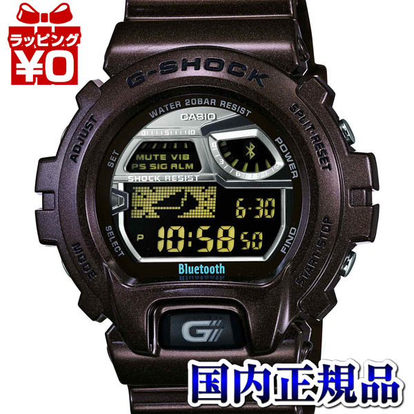GB-6900AA-5JF CASIO Casio G-SHOCK ジーショック gshock G-Shock present ass leisure