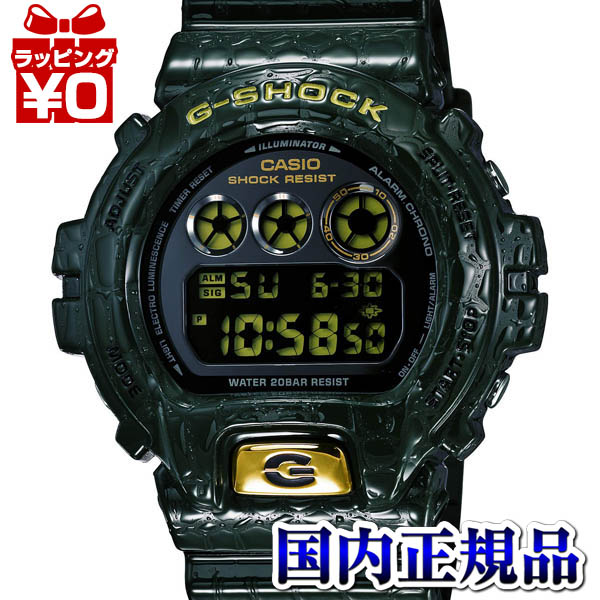 DW-6900CR-3JF Casio g-shock Japan genuine 20 ATM waterproof shock resistant structure EL backlight watch watch WATCH G shock mens Christmas gifts