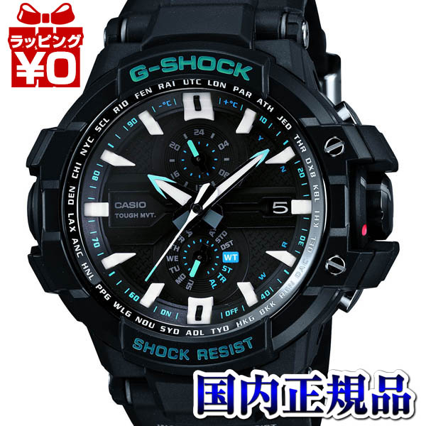 GW-A1000A-1AJF Casio g-shock Japan genuine 20 air pressure waterproof radio solar shock-resistant centrifugal and vibration resistance features watch watch WATCH G shock mens Christmas gifts