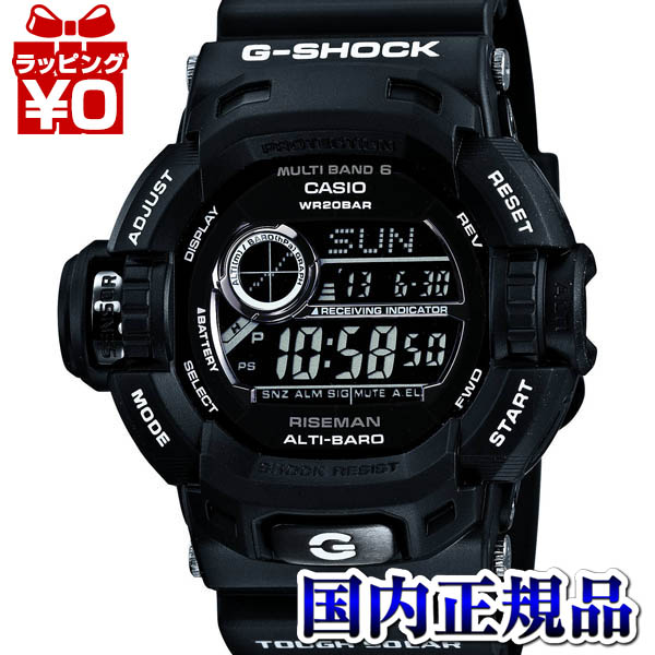 GW-9200BWJ-1JF CASIO Casio G-SHOCK ジーショック gshock G-Shock present ass leisure