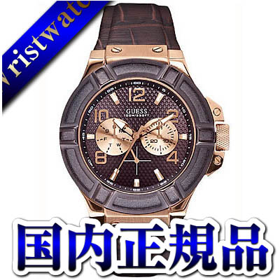 W0040G3 GUESS ゲス guess ゲス 腕時計 送料無料 プレゼント