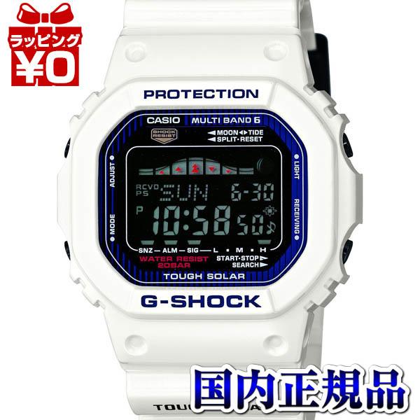 GWX-5600C-7JF 電波ソーラー CASIO カシオ G-LIDE ジーライド 白 ホワイト 送料無料 プレゼント