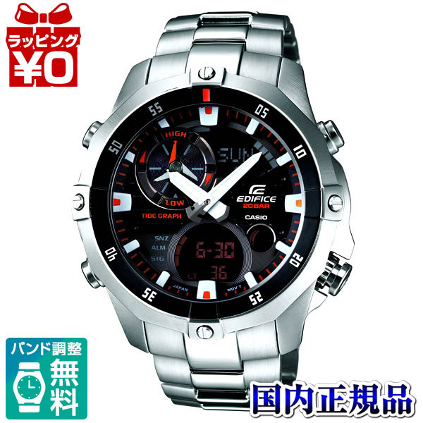 EMA-100DJ-1 A1JF ★ ★ 20 ATM waterproof temperature measurement features moon data men's EDIFICE watch watch WATCH sales type Casio Christmas gifts