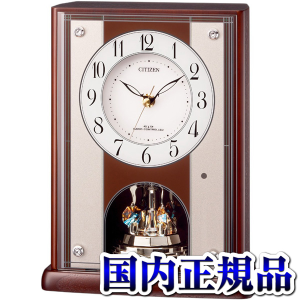 【エントリーでポイント5倍】パルロワイエR411 CITIZEN シチズン 8RY411-006 掛け時計 国内正規品 時計 販売 種類 送料無料 プレゼント フォーマル