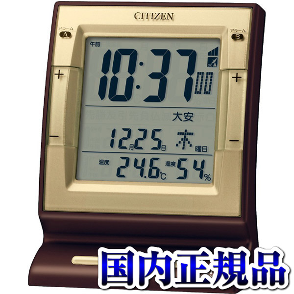 Pal digit R101 Citizen citizen 8RZ101-006 table clock domestic regular article clock sale kind present four circle