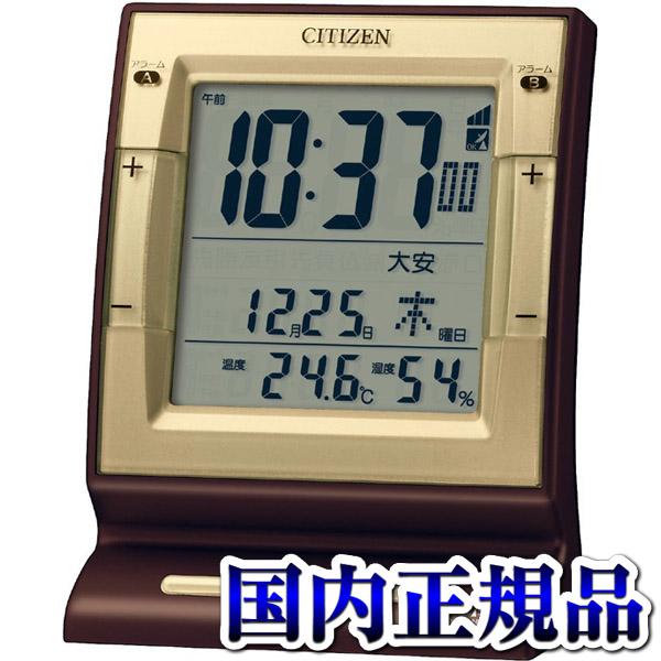 PAL digit R101 CITIZEN citizen 8RZ101-006 clocks domestic genuine watches sale type