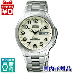 ATD53-2793 CITIZEN citizen ATTESA atessa eco-drive radio clock watch ★ ★ domestic genuine watches WATCH marketing kind Christmas gifts fs3gm