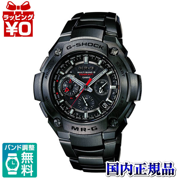 MRG-8100B-1AJF CASIO Casio G-SHOCK ジーショック gshock G-Shock CASIO Casio watch CASIO Casio solar radio time signal CASIO Casio present ass leisure