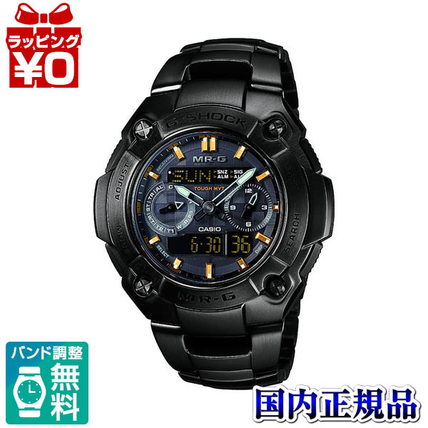MRG-7700B-1AJF Casio g-shock G shock mens watch shock resistance structure 20 ATM waterproof domestic genuine watch WATCH manufacturers warranty sales type Christmas gifts