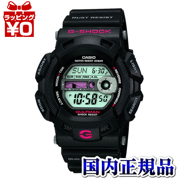 G-9100-1JF CASIO Casio G-SHOCK ジーショック gshock G-Shock present ass leisure