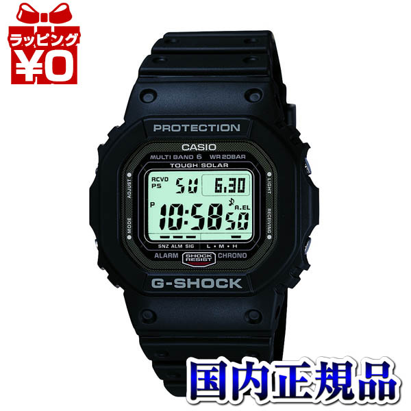 GW-5000-1JF Casio g-shock G shock mens watch shock resistance structure 20 ATM waterproof domestic genuine watch WATCH manufacturers warranty sales type Christmas gifts