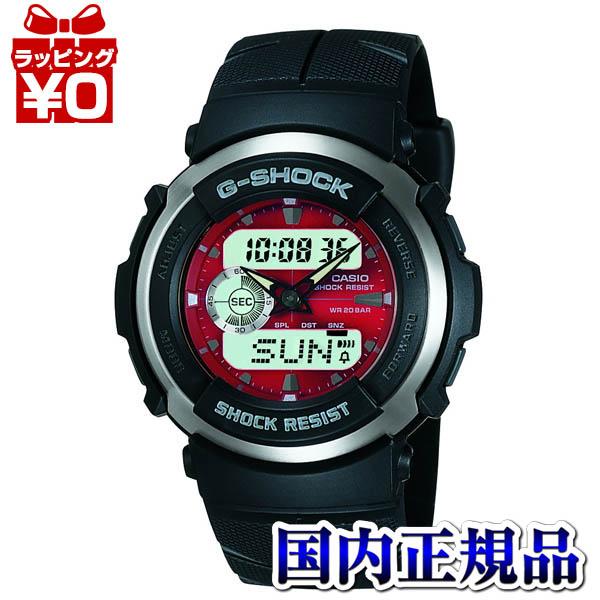 G-300-4AJF CASIO Casio G-SHOCK ジーショック gshock G-Shock present ass leisure