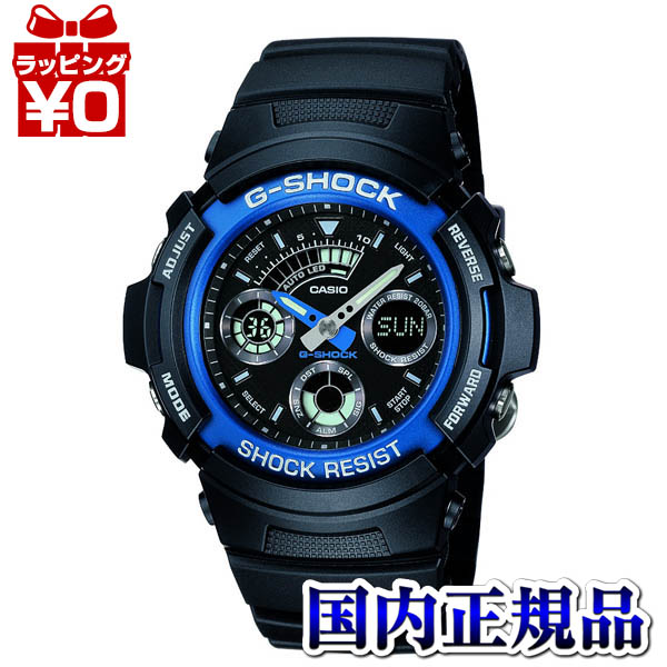 AW-591-2AJF Casio g-shock G shock mens watch shock resistance structure 20 ATM waterproof domestic genuine watch WATCH manufacturers warranty sales type Christmas gifts