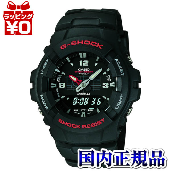 G-100-1BMJF Casio g-shock G shock mens watch shock resistance structure 20 pressure waterproof country in genuine watch WATCH manufacturers warranty sales type Christmas gifts fs3gm