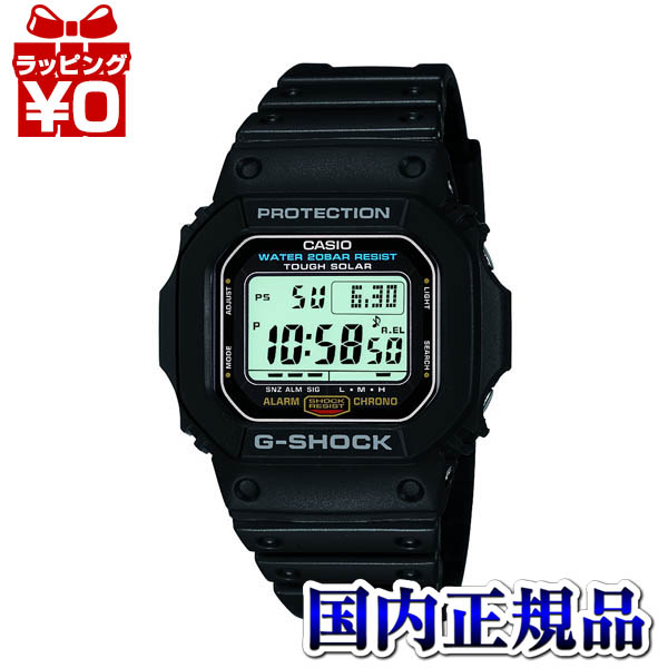 G-5600E-1JF CASIO Casio G-SHOCK ジーショック gshock G-Shock G-SHOCK 5600 present ass leisure