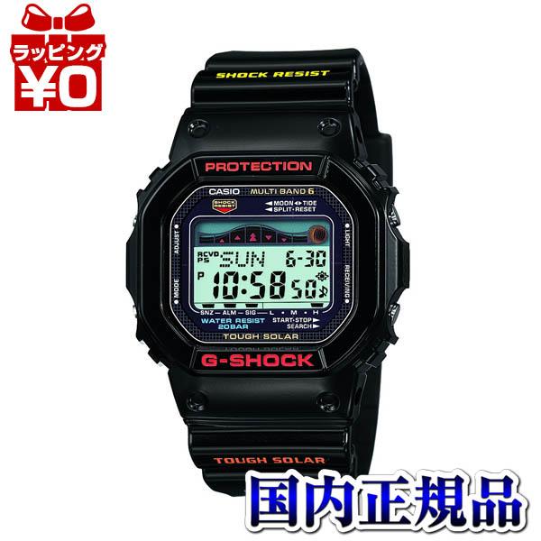 GWX-5600-1JF CASIO カシオ G-SHOCK ジーショック gshock Gショック G-SHOCK 5600 黒 ブラック デジタル 送料無料 プレゼント アスレジャー
