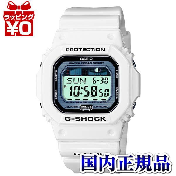 GLX-5600-7JF SEXY ZONE Fuma Kikuchi wearing G-SHOCK white CASIO Casio G-SHOCK white ジーショック gshock G-Shock white G-SHOCK 5600 present ass leisure