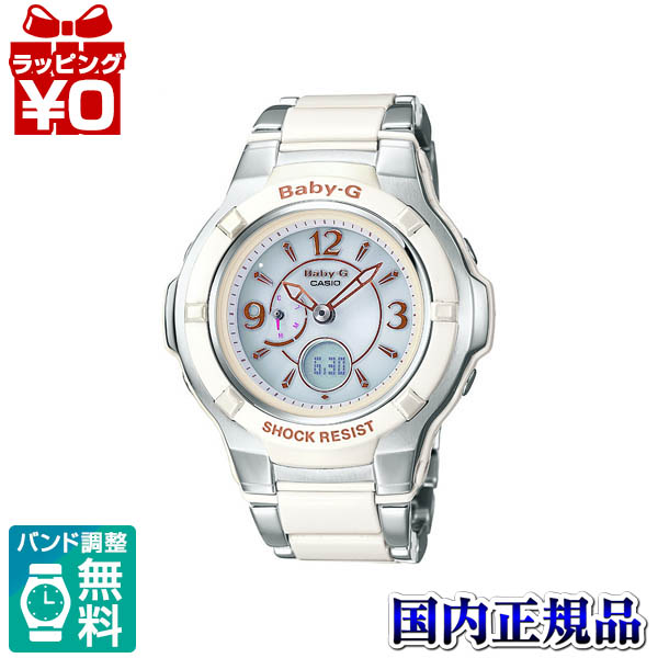 The ass recreation that BGA-1200C-7BJF CASIO Casio Baby-G ベイビージーベビージー BABY-G baby G Lady's watch CASIO Casio fashion shows cute