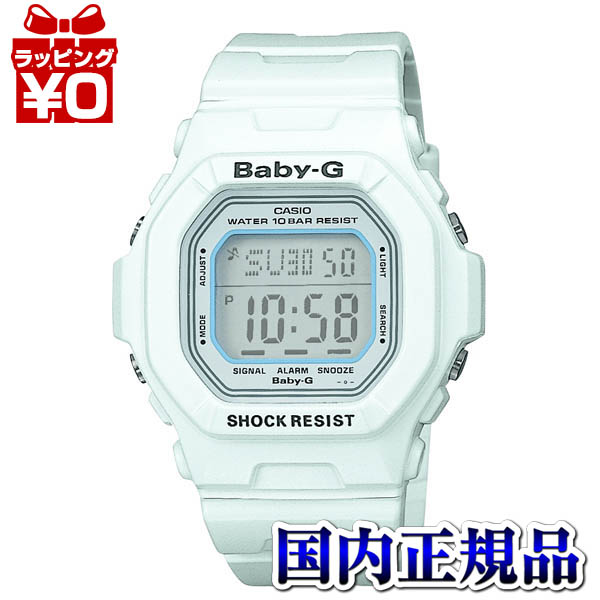 BG-5600WH-7JF Casio baby-g baby G ladies watch shock resistance structure 10 pressure waterproof country in genuine watch WATCH manufacturers warranty sales type Christmas gifts fs3gm