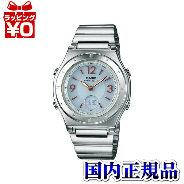 LWA-M141D-7AJF Casio WAVE CEPTOR ladies watch for daily use waterproof tough solar domestic genuine watch WATCH manufacturers with guaranteed sales type Christmas gifts fs3gm