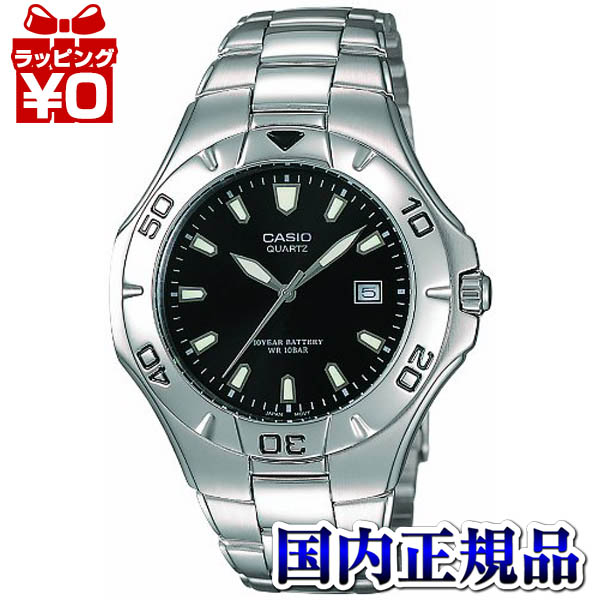 MTD-1044A-1AJF Casio standard mens watch 10 pressure waterproof inorganic glass domestic genuine watch WATCH manufacturers warranty sales type Christmas gifts fs3gm