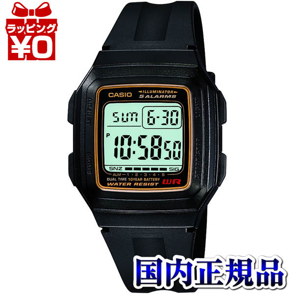 The present ass leisure that includes the チープカシオ F-201WA-9AJF CASIO カシオチプカシチープカシチプカシオ regular article postage