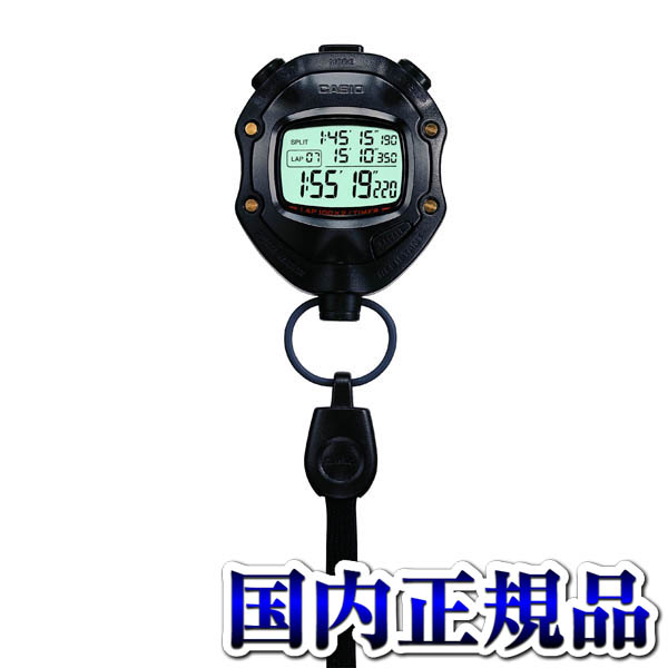 HS-80TW-1JH Casio stopwatch watches 5 ATM water resistant 1 / 1000 seconds measured domestic genuine watch WATCH manufacturers warranty sales type Christmas presents the fs3gm