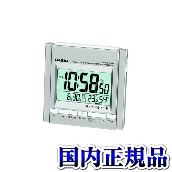 DQD-700J-8JF Casio デスクトップク rock CLOCK clock watch radio received features temperature measurement feature country in genuine watch WATCH maker guaranteed sales type Christmas gifts fs3gm