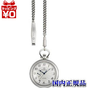 WE0041EG ORIENT Orient ROYAL ORIENT Royal Orient Cal.48 system domestic manufacturers with guaranteed genuine watch watch Christmas gift