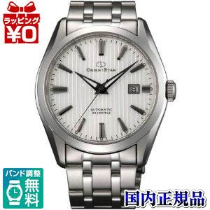 WZ0061DV ORIENT Orient ORIENT STAR Orient star date domestic genuine manufacturer warranty watch watch Christmas gift