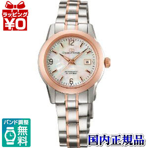 WZ0401NR ORIENT Orient ORIENT STAR Orient star contemporary rally standard MADE IN JAPAN