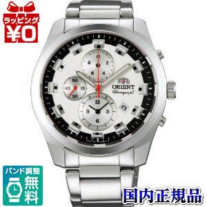 WV0101TT ORIENT Orient Neo70's ネオセブンティーズ BIG CASE domestic genuine manufacturer warranty watch watch Christmas gift