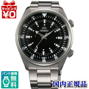 WV0101QC ORIENT Orient Neo70's ネオセブンティーズ ARROW domestic genuine manufacturer warranty watch watches Christmas gift fs3gm