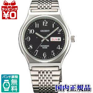 WW0421UG ORIENT orient SWIMMER swimmer clock domestic regular article maker guarantee watch watch Christmas present fs3gm belonging to