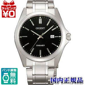 WW0381UN ORIENT orient SWIMMER swimmer clock domestic regular article maker guarantee watch watch upup7 belonging to