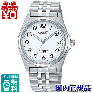 WW0051QB ORIENT orient SWIMMER swimmer clock domestic regular article maker guarantee watch watch Christmas present fs3gm belonging to
