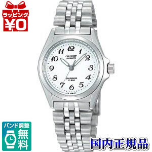 WW0071QB ORIENT Orient SWIMMER swimmers watch domestic genuine manufacturer warranty watch watch Christmas gift