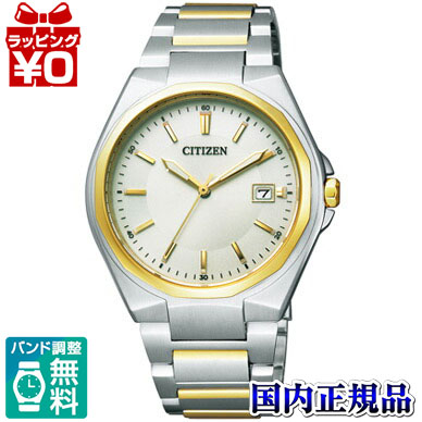 BM6664-67P Citizen citizen EXCEED エクシードシチズンエクシード MADE IN JAPAN present four circle