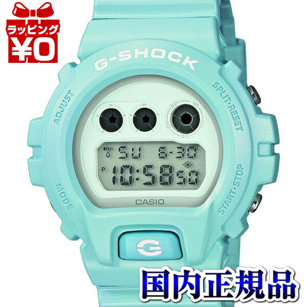 DW-6900SG-2JF Casio g-shock watch 20 pressure waterproof shock structure domestic genuine watch WATCH manufacturers warranty sales type Christmas gifts fs3gm