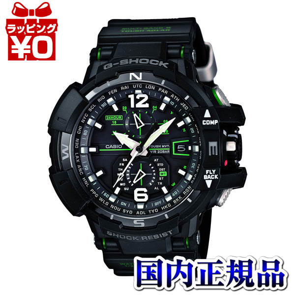 GW-A 1100 - 1a3jf Casio g-shock G shock mens watch orientation measurement function shock resistant, resistant centrifugal and vibration feature country in genuine watches WATCH manufacturers warranty sales type Christmas gifts
