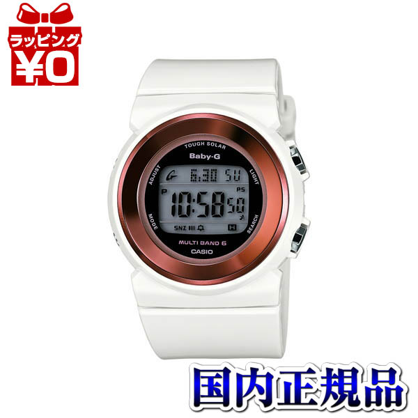 BGD-1030-7JF Casio baby-g baby G ladies watch 10 pressure waterproof radio solar world 6 stations receiving country in genuine watch WATCH manufacturers with guaranteed sales type Christmas gifts fs3gm