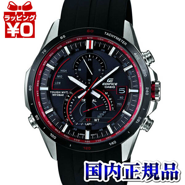 EQW-A1300B-1AJF Casio EDIFICE edifice mens watch 10 ATM waterproof radio solar world 6 stations domestic genuine watch WATCH manufacturers warranty sales type Christmas gifts