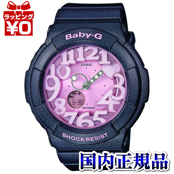 BGA-131-8BJF Casio baby-g baby G ladies watch 10 pressure waterproof three-dimensional characters Board domestic genuine watch WATCH manufacturers with guaranteed sales type Christmas gifts fs3gm