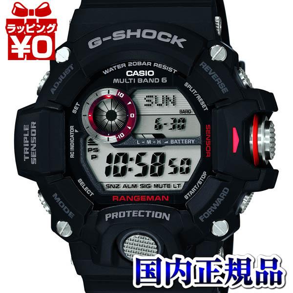 GW-9400J-1JF G-SHOCK CASIO カシオ G-SHOCK ジーショック gshock Gショック 電波 ソーラー 腕時計 国内正規品 送料無料 プレゼント アスレジャー