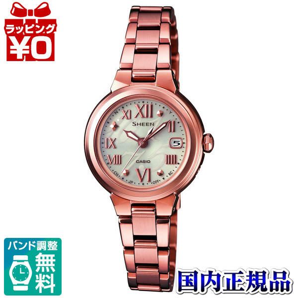 SHW-1508G-9AJF Casio SHEEN watches 10 pressure waterproof radio solar (Japan and China 2 stations) domestic genuine watch WATCH manufacturers warranty sales type ladies Christmas gifts fs3gm