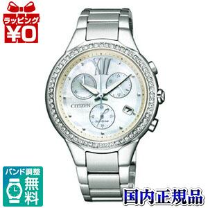 全世界/FB1320-59A/CITIZEN居民环保开车兜风女士手表表WATCH玩笑喜爱的正式
