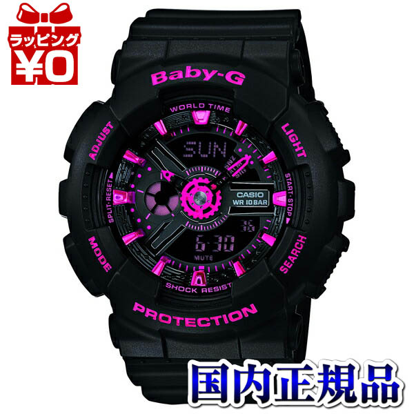 BA-111-1AJF Casio baby-g baby G watches LED light 10 pressure waterproof country in genuine watches WATCH manufacturers with guaranteed sales type women