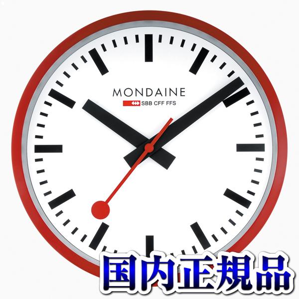 【クーポン利用で1000円OFF】全世界送料無料/A990.CLOCK.11SBC MONDAINE モンディーン ウォールクロック レッド 赤 スイスメイド 掛時計 おしゃれ インテリアクロック 壁時計 オフィスクロック プレゼント