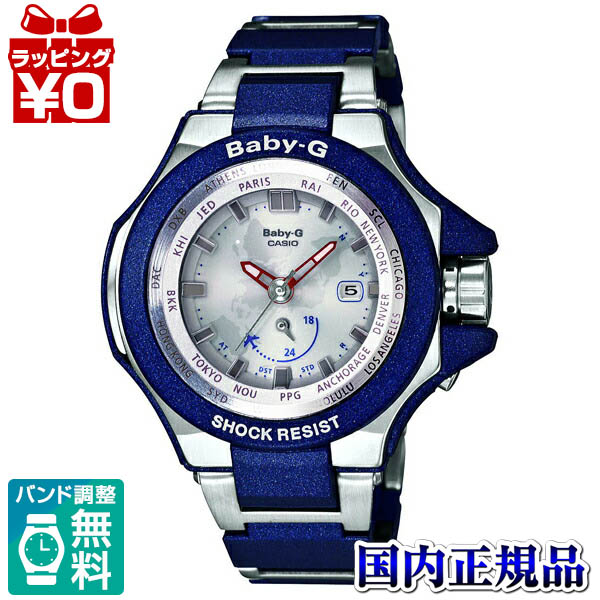CASIO BGA-1300-2AJF Casio baby-g baby Gee babysit Christmas presents his woman points two times